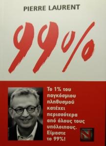 Pierre Laurent 99%